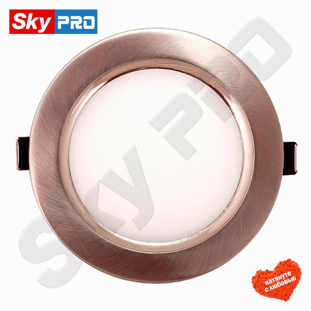 Купить светодиодный светильник Альфа ly-301h 7w
