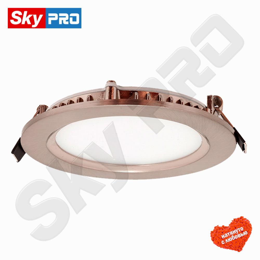 Купить светодиодный светильник Альфа ly-301h 7w Цена
