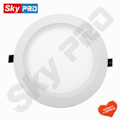 Светодиодный светильник ly-301 5w
